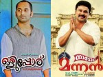 Nadodi Mannan And Olipporu Release On 23rd August