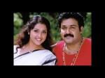 Meena To Play Mohanlal Wife My Family