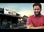 Kunjananthante Kada Must Watch Says Resul Pookutty