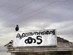 Kunjananthante Kada Official Teaser Released