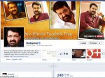 Mohanlal Superstar In Facebook Too