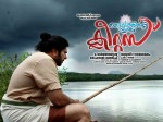 Daivathinte Swantham Cleetus Can Save Mammootty