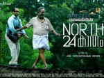 North 24 Kaatham Song Hit In Youtube