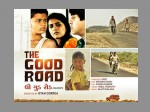 Indias Oscar Entry The Good Road 10 Unknown Facts