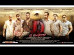 Police Case Aginst Poster Of Movie D Company