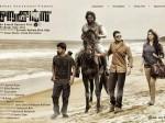 Aneesh Upasana S Second Movie Name Is Seconds