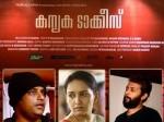 Six Malayalam Films At Iffi