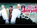 Movie Review Nadodi Mannan
