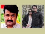 Mohanlal Wishes Aashiq Abu Rima Kallingal Wedding