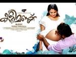 Shweta Menon S Kalimannu Gets Tamil Remake