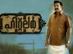 It S Confirmed Mammootty S Hitler Not Getting Sequel
