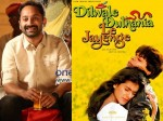 Rajesh Nair To Direct Dilwale Dulhania Le Jayenge