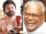 Vs Achuthanandan Congratulates Jayaram After Watching Swapaanam