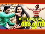 Strong Contest Kerala Film Awards