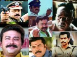 Ever Green Characters From Malayalam Cinema
