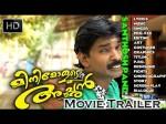 Santhosh Panidit New Movie Minimolude Achan