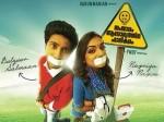 Dulquar Samsaram Arogyathinu Hanikaram Trailer