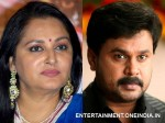 Jayaprada To Play Dileeps Mother
