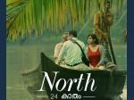 Was North 24 Kaatham The Best Malayalm Cinema