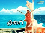 Koothara Official Teaser Launched