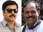 I Wont Do Film With Mammootty Suresh Kumar