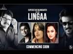 Rajinikanths Lingaa Movie Launch