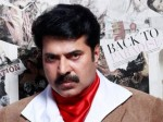 Mammootty Irked With Fans Association Controversy
