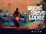 Rajeev Ravis Next Titled Njan Steve Lopez