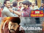 July Will See Two Big Releases Dileep S Avatharam Fight With Lal Jose Vikramadityan