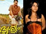 Ekta Kapoor Legal Notice To Drishyam Film Makers
