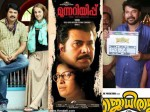 Is Manglish Can Save Mammootty