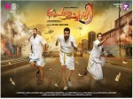 Peruchazhi Costs Four Times A Normal Malayalam Film