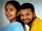 Bhamaa Team Up With Jayasurya
