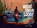 Njan Steve Lopez Starts A New Wave In Malayalam Cinema