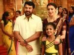 Rajadhiraja A Good Onam Entertainer Review Nirmal 020259 Pg