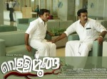 Vellimoonga Makes A Chain Of Guffaw In Theatres Review 020525 Pg