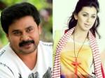 Nikki Galrani Dileep Will Team Up Ivan Maryada Raman