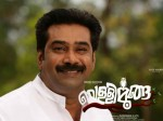 Actresses Producers Rejected Biju Menon