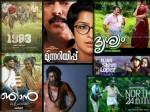 Seven Malayalam Movie Enter In Indian Panorama