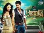 Vishal Poojai Movie Rating Box Office Collection