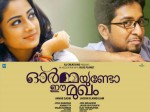 Ormayundo Ee Mukham Movie Review Flimsy Love Story