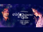 Movie Review Oormayundo Ee Mugham