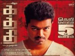 Kaththi Deleted Scene And Song