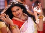 The Make Up Marvel Malayalam Movies