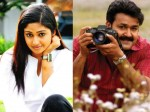Mohanlal Was The First Man Who Knew The Love Story Mithra Kurien
