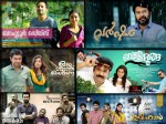 Malayalam Boxoffice 2014 Industry Released 153 Films Loss 300 Crore