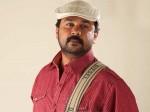 Delpeep S Ivan Maryada Raman Vishu Release