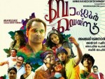 Filmibeat Poll Anjali Menon S Bangalore Days Is The Best Movie Of