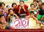 Mili Movie Review Watch It Amala Paul