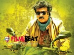 Lingaa Makers Agree To Settle Loss